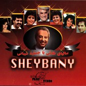 ListenPerisan Free Persian Music » Jamshid Sheybani