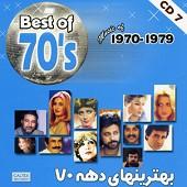 ListenPerisan Free Persian Music » Negah Kon (Hayedeh and