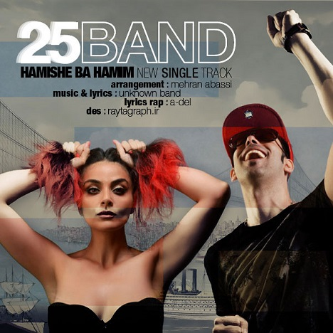 25band music videos : Free Download   - Internet Archive