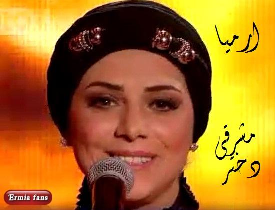 دانلود آهنگ دختر مشرقی از ارمیا