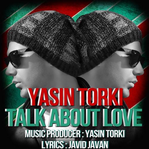 دانلود آهنگ جدید ترکی 2013