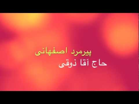 اخرین خبر از تحویل x22 دانلود احمد ذوقی